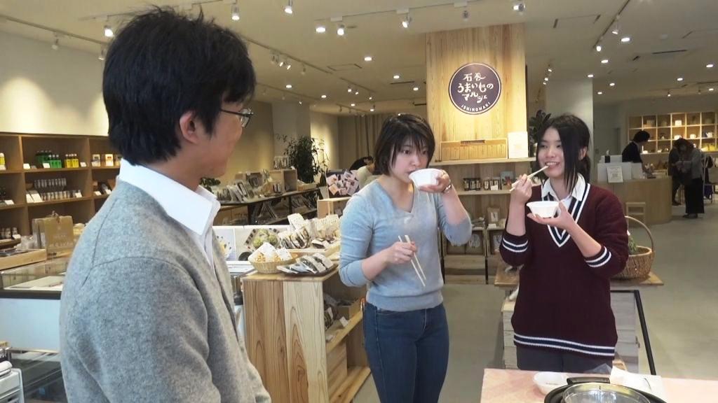 http://tochikubo.ci.sugiyama-u.ac.jp/news/assets/images/50.jpg