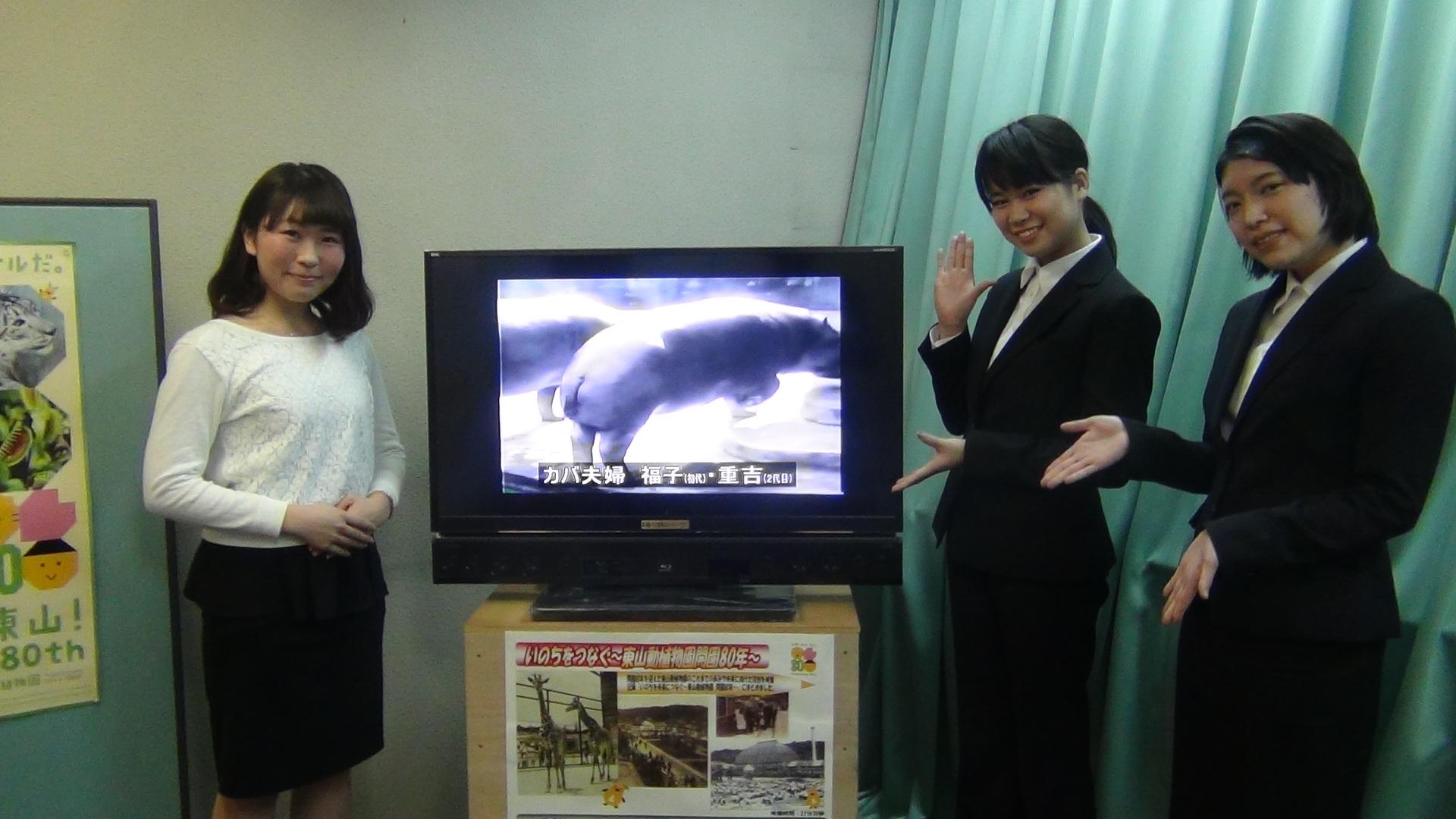 http://tochikubo.ci.sugiyama-u.ac.jp/news/assets/images/DSC00771.JPG