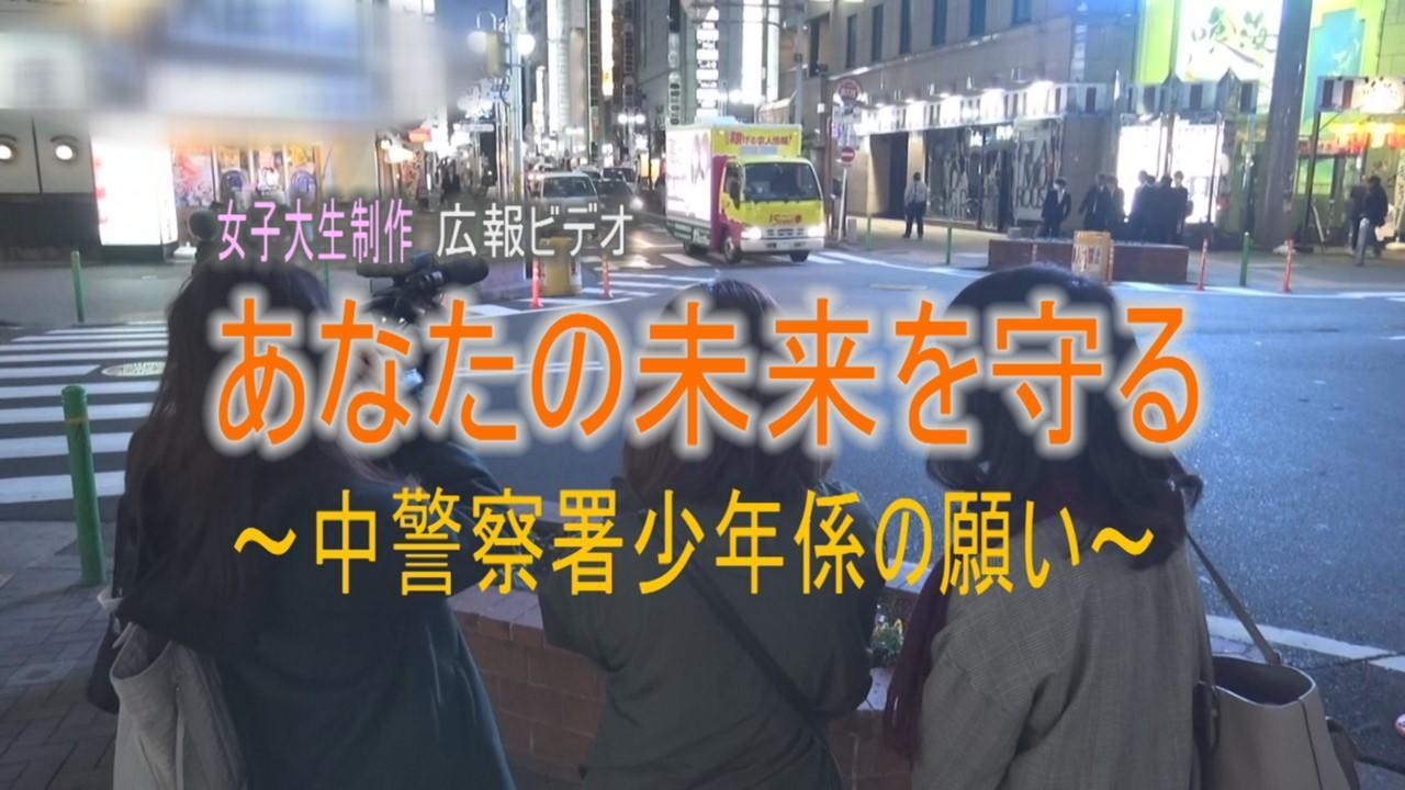 http://tochikubo.ci.sugiyama-u.ac.jp/news/assets/images/bf922573c3de0f4c44f10260bcc921740af5f9b8.JPG
