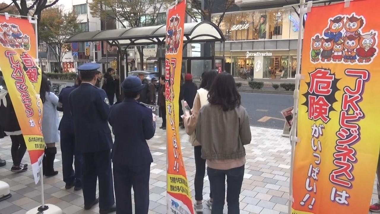 http://tochikubo.ci.sugiyama-u.ac.jp/news/assets/images/ks5.JPG