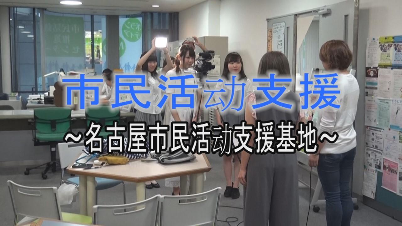 http://tochikubo.ci.sugiyama-u.ac.jp/news/assets/images/si01.JPG