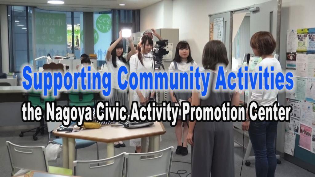 http://tochikubo.ci.sugiyama-u.ac.jp/news/assets/images/sien01.jpg